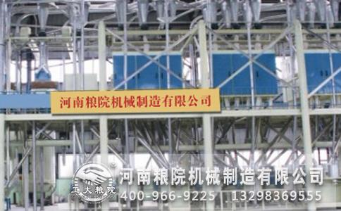 面粉加工设备:小麦性质平和使用有益健康